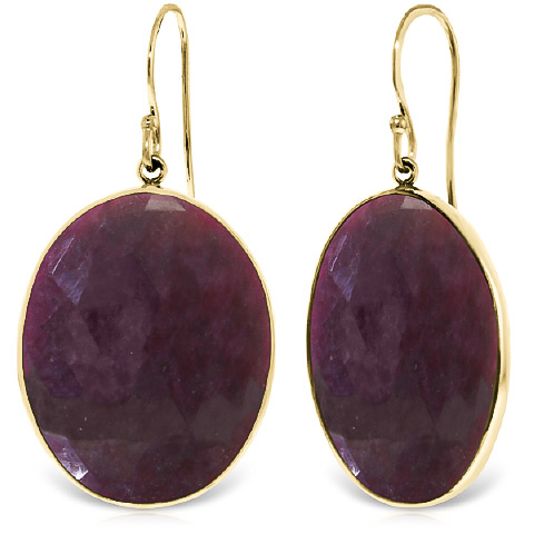 Ruby Drop Earrings 39.0ctw in 9ct Gold