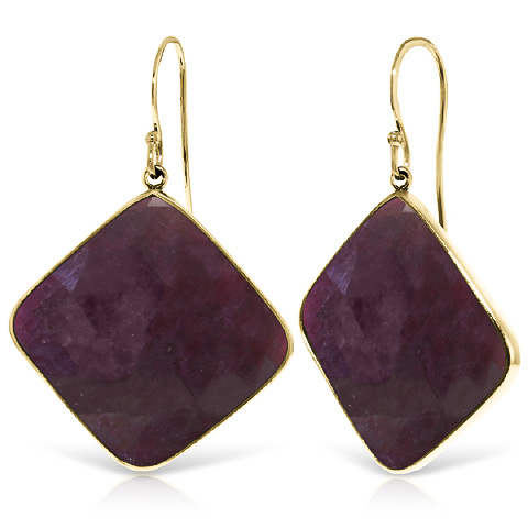 Ruby Drop Earrings 40.5ctw in 9ct Gold