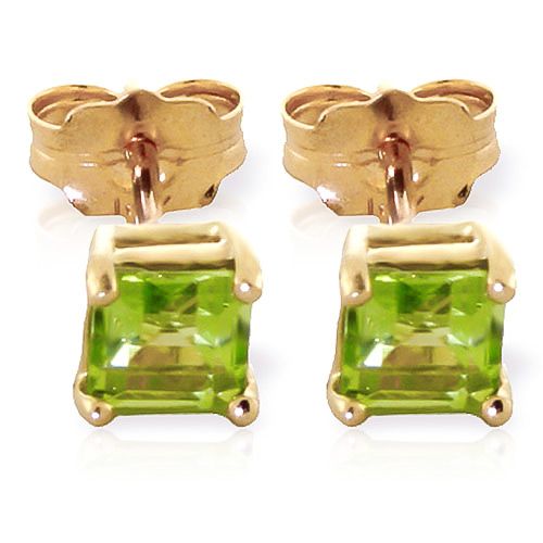 Peridot Alexandra Stud Earrings 0.75 ctw in 9ct Gold