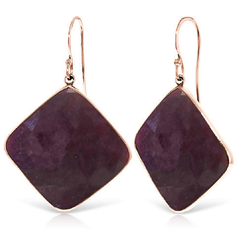 Ruby Drop Earrings 40.5ctw in 9ct Rose Gold