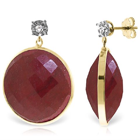 Ruby Stud Earrings 46.06 ctw in 9ct Gold