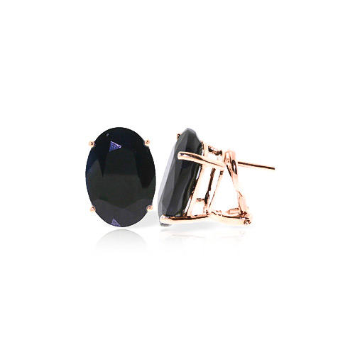 Sapphire Stud Earrings 17 ctw in 9ct Rose Gold