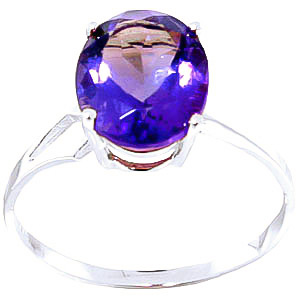 Amethyst Claw Set Ring 2.2ct in 9ct White Gold