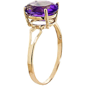 Amethyst Claw Set Ring 2.2ct in 9ct Gold