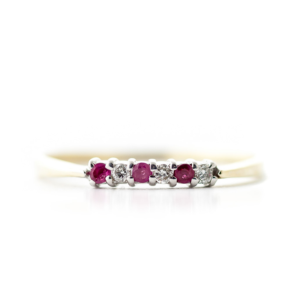 Diamond and Ruby Ring in 9ct Gold