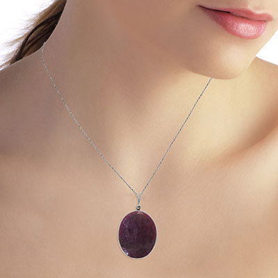 Oval Cut Ruby Pendant Necklace 19.5ctw in 14K White Gold