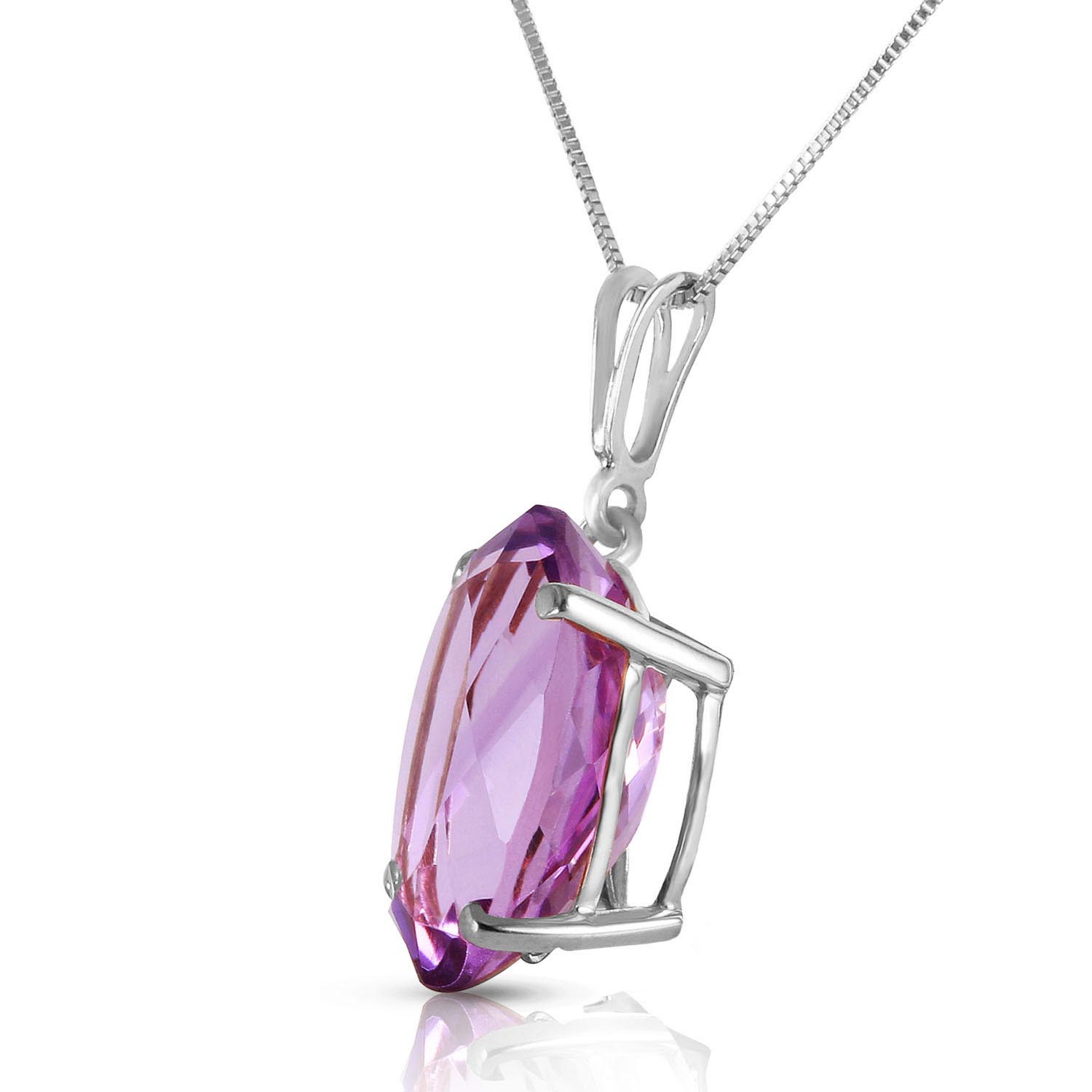 Oval Cut Amethyst Pendant Necklace 7.55ct in 9ct White Gold