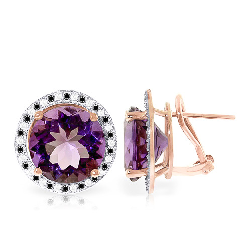 Amethyst Stud French Clip Halo Earrings 12.4 ctw in 9ct Rose Gold