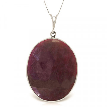 Oval Cut Ruby Pendant Necklace 19.5 ct in 9ct White Gold