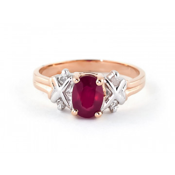 Oval Cut Ruby Ring 1.47 ctw in 9ct Rose Gold
