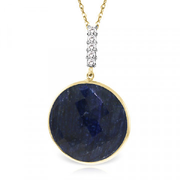Round Cut Sapphire Pendant Necklace 23.08 ctw in 9ct Gold