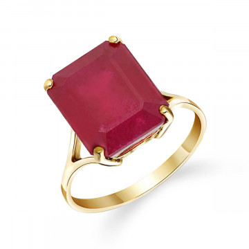 Ruby Auroral Ring 6.5 ct in 9ct Gold