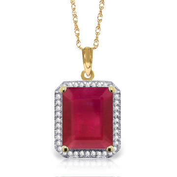 Ruby Halo Pendant Necklace 7.45 ctw in 9ct Gold