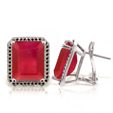Ruby Stud French Clip Halo Earrings 14.9 ctw in 9ct White Gold
