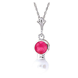 Pearl & Ruby Dazzle Pendant Necklace in 9ct White Gold