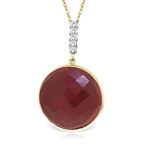 Round Cut Ruby Pendant Necklace 23.08 ctw in 9ct Gold