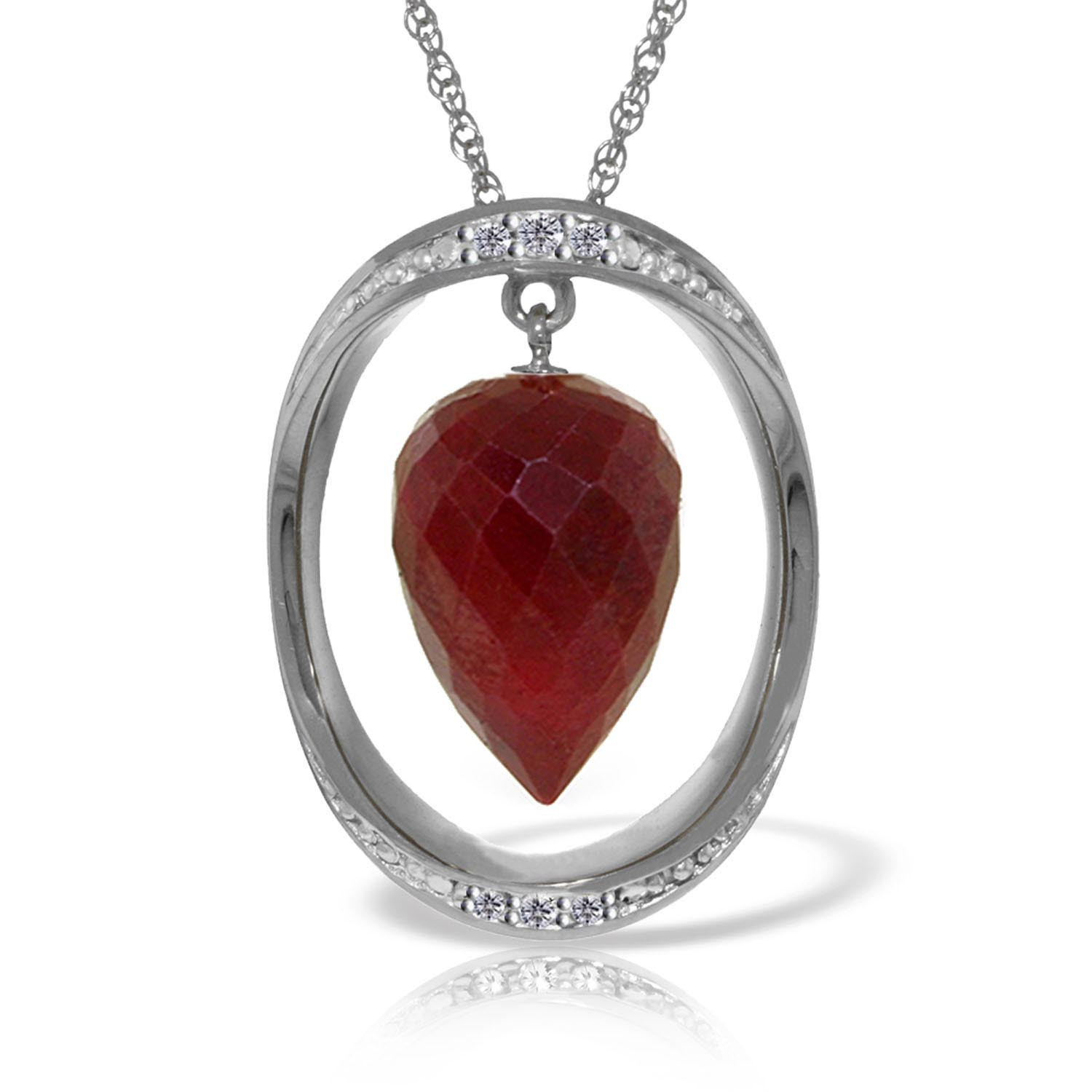 Ruby & Diamond Drop Pendant Necklace in 9ct White Gold