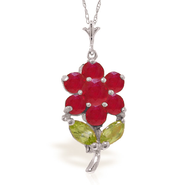 Ruby & Peridot Flower Petal Pendant Necklace in 9ct White Gold