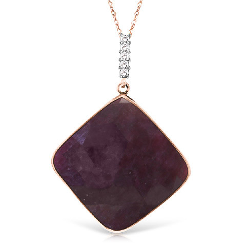 Square Cut Ruby Pendant Necklace 20.33 ctw in 9ct Rose Gold