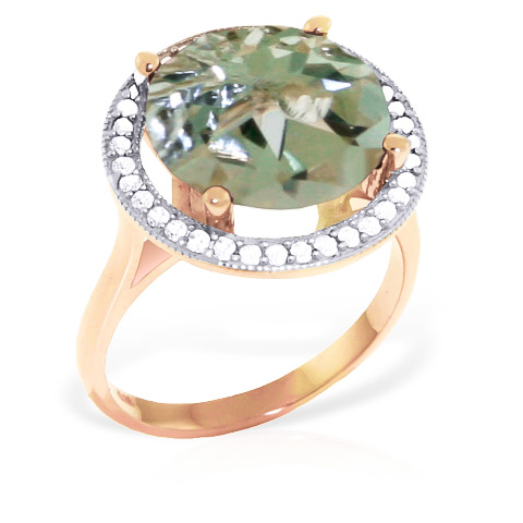 Green Amethyst Halo Ring 5.2 ctw in 18ct Rose Gold