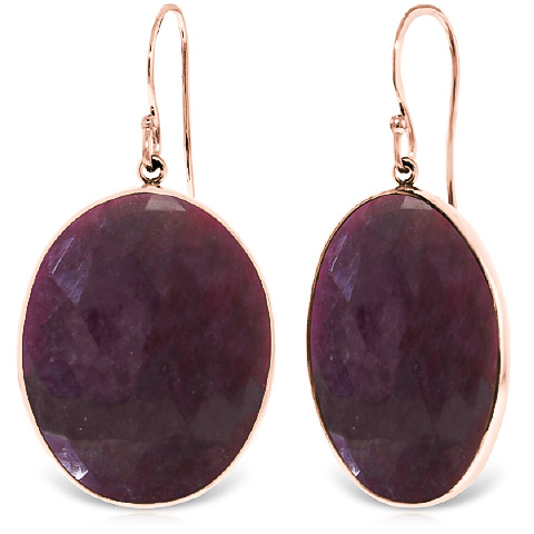Ruby Drop Earrings 39 ctw in 9ct Rose Gold