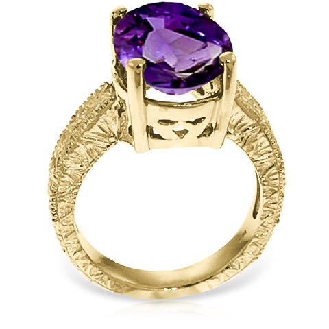 Oval Cut Amethyst Ring 7.5ctw in 9ct Gold