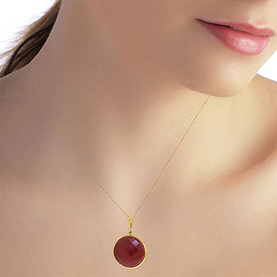 Round Brilliant Cut Ruby Pendant Necklace 23.0ctw in 9ct Gold