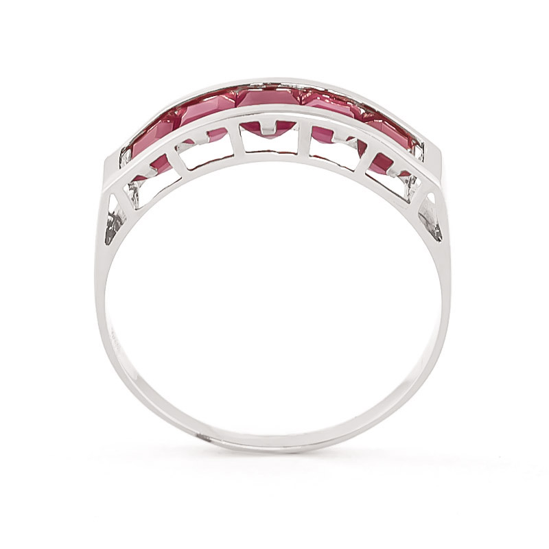 Square Cut Ruby Ring 2.5ctw in 9ct White Gold