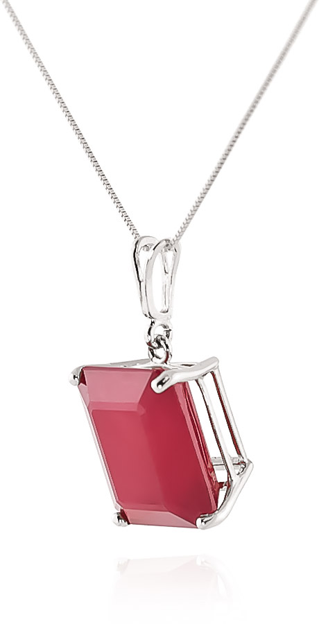 Ruby Pendant Necklace 6.5ct in 9ct White Gold